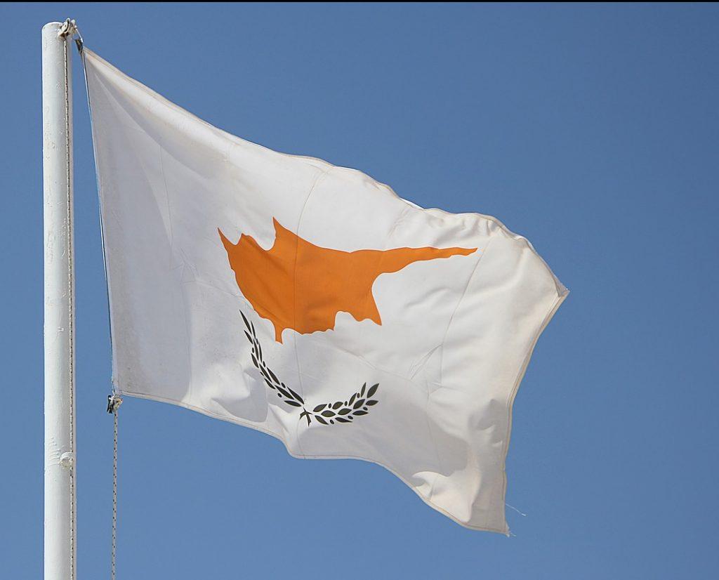 דגל קפריסין