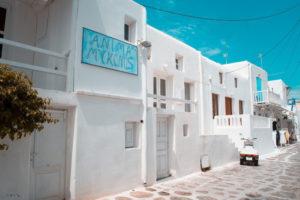 בתים לבנים ביוון